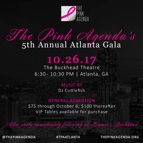 2017 Atlanta Gala