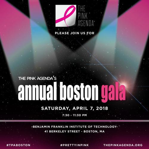 2018 Boston Gala